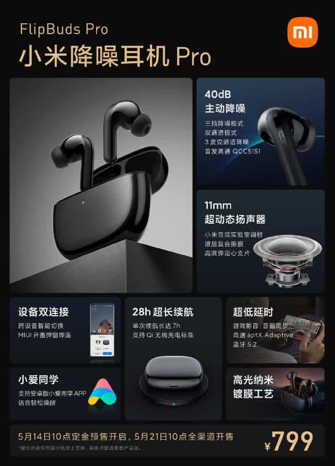 xiaomi flipbuds pro price