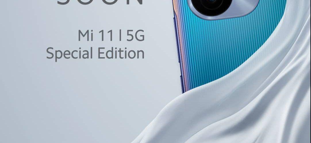xiaomi mi 11 5g special edition