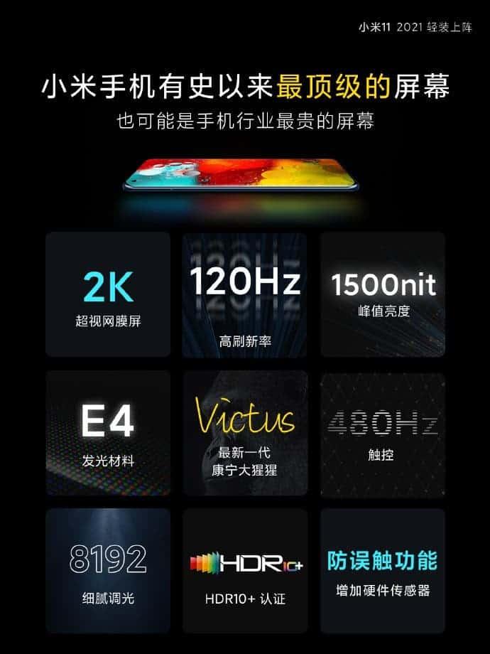 Xiaomi Mi 11 Détails