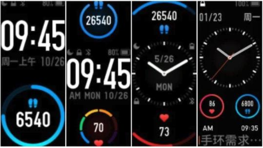 Xiaomi Mi Band 5 Control