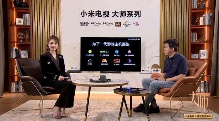 Xiaomi Tv Master Series Launch B