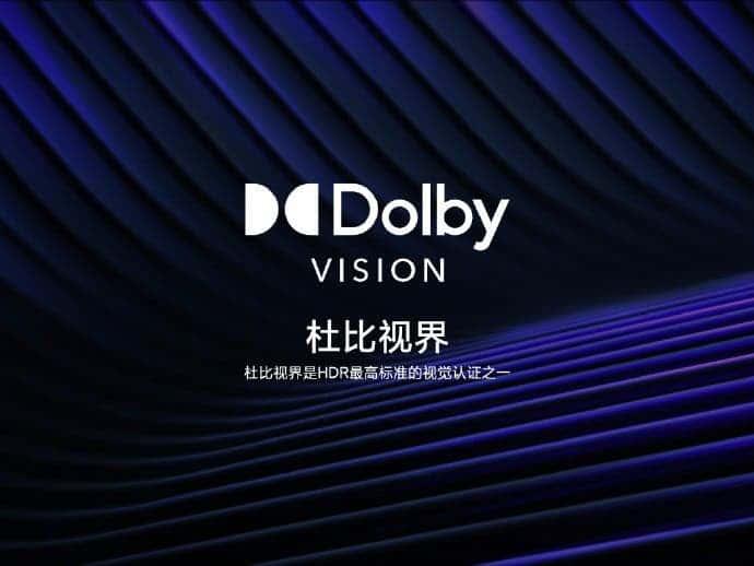Xiaomi Tv Master Series Launch D