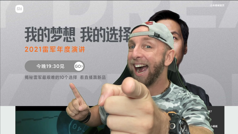 xiaomi event aout 2021 live by glg