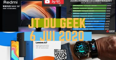 Zap Actu High Tech Jt Du Geek 6 Juillet