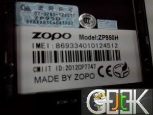 Zopo ZP950H