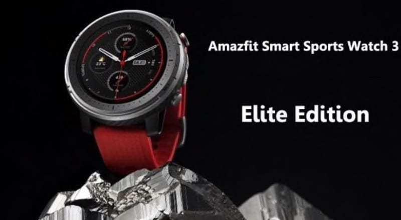 Amazfit Stratos 3 Elite Edition