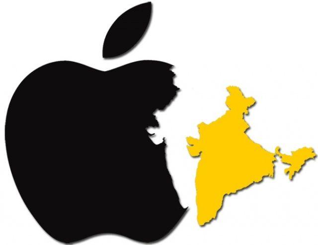 Apple India Map