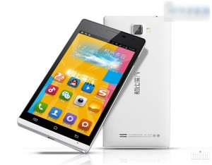 "phablet android 5.5"" cube talk 5h"