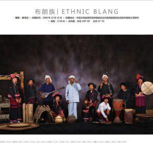 ethnie blang