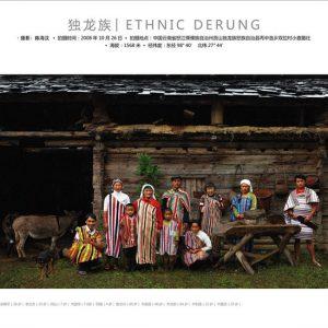 ethnie derung