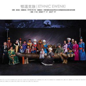 ethnie ewenki