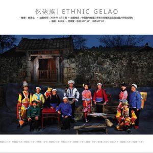ethnie gelao