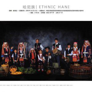 ethnie hani