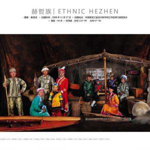 ethnie hezen
