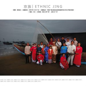 ethnie jing