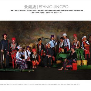 ethnie jingpo