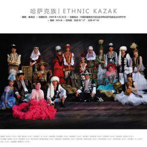 ethnie kazaque