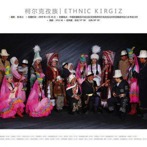 ethnie kirgiz