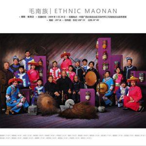 ethnie maonan