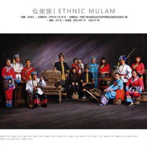 ethnie mulam