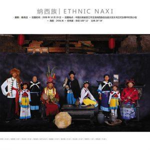 ethnie naxi