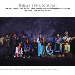 ethnie pumi