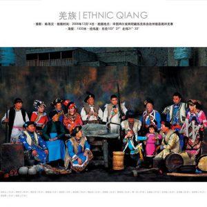 ethnie qiang