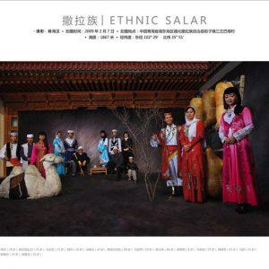 ethnie salar