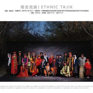 ethnie tajik