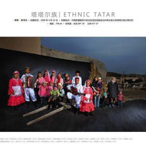 ethnie tatar