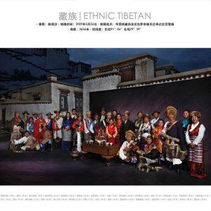 ethnie tibet