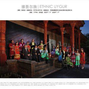 ethnie uygur