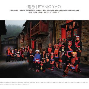 ethnie yao