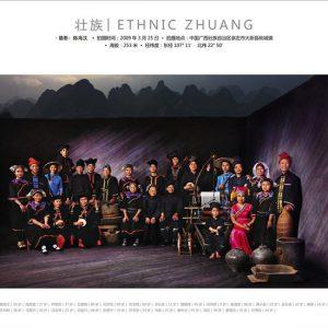 ethnie zuang