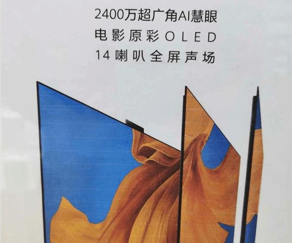 Huawei Tv X65