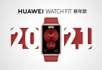 Huawei Watch Fit New Year Edition