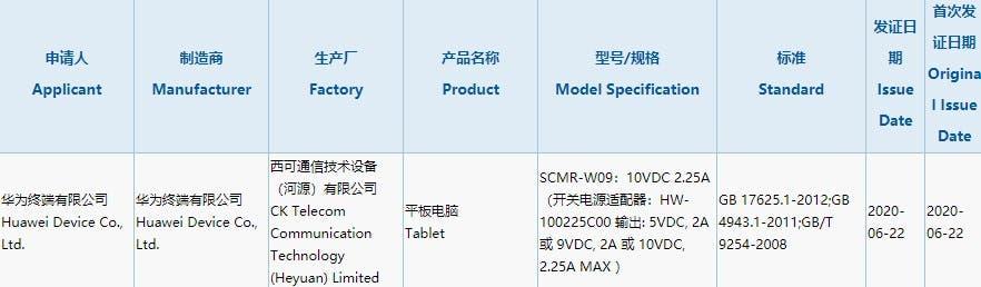 Huaweis New Tablet