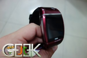 inwatch-smartwatch-geek-sample