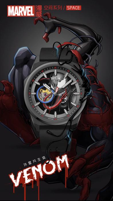 Montre Bracelet Pour Hommes Marvel Venom
