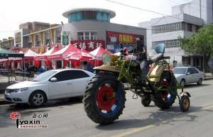 moto chinoise geante 3