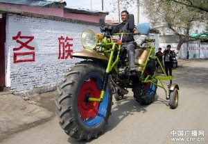 moto geante chine 2