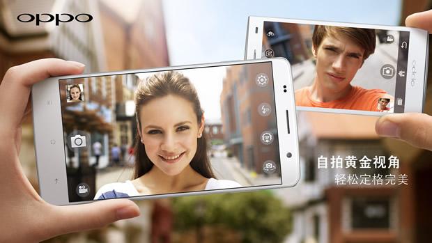publicité pour le smartphone Oppo U2S