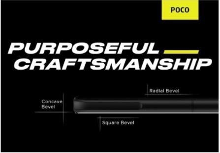 poco, purposeful craftsmanship