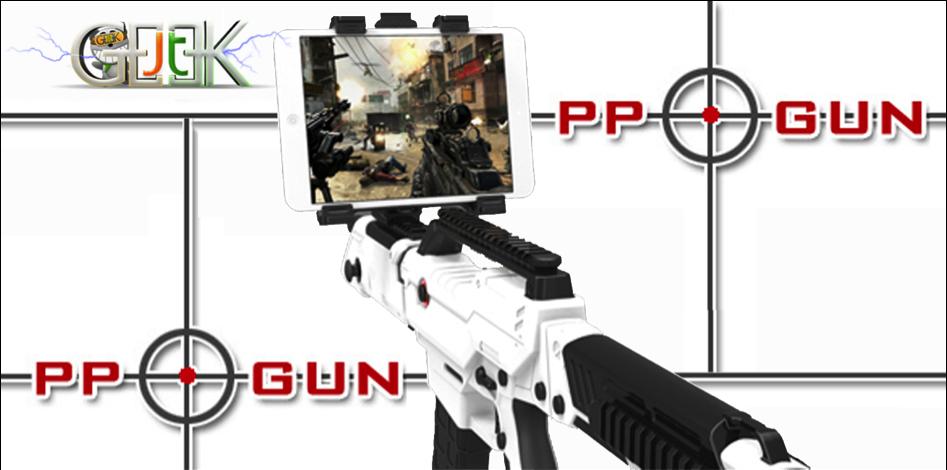 ppgun