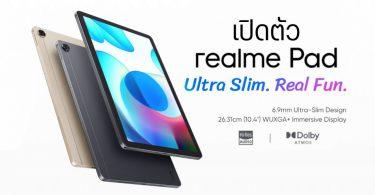 realme pad 1 1280x720