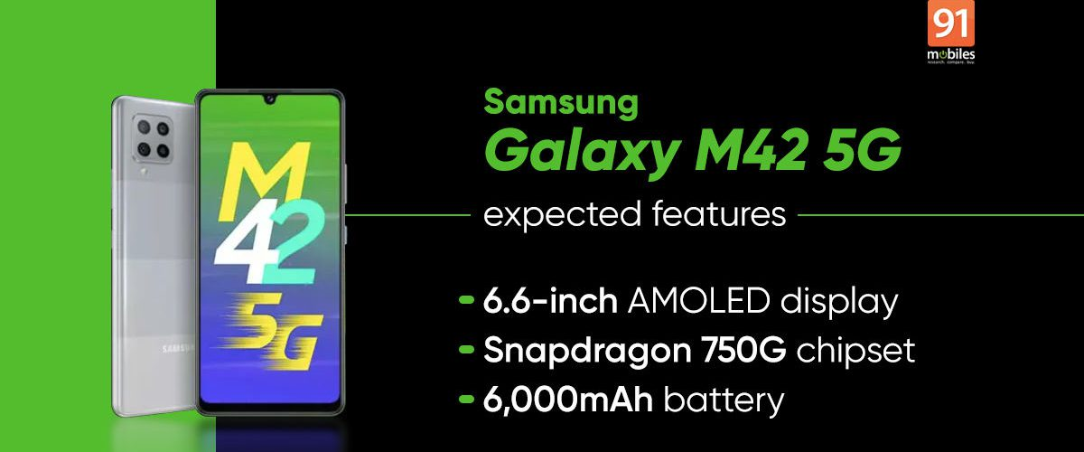 samsung galaxy m42 5g india
