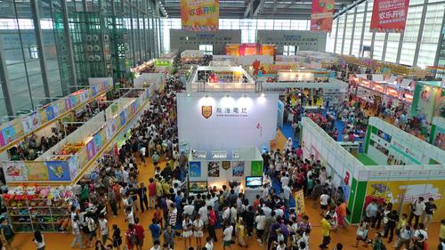 intérieur du parc des expositions de shenzhen