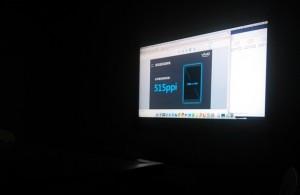 photo volée présentation vivo xplay 3s