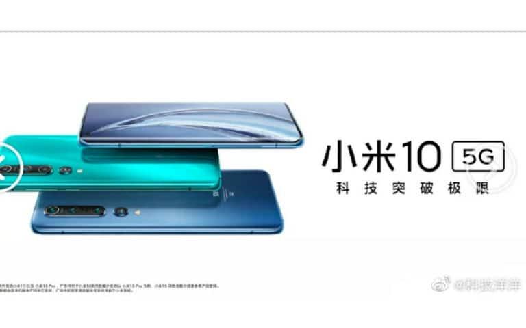 Xiaomi Mi 10 5g Rumeurs