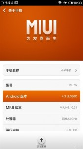 xiaomi mi3 rom miui v5 android 4.3 jelly bean